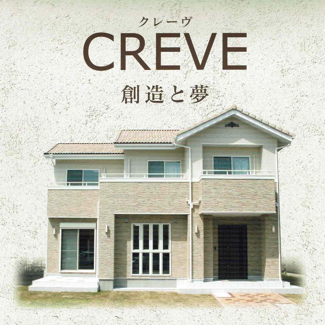 creve001_resized